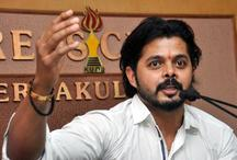 बैन पर अपील के खिलाफ बोले श्रीसंत BCCI भगवान नहीं