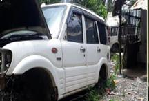 महाराष्ट्र: ATS की बड़ी कामयाबी तीन संदिग्ध गिरफ्तार