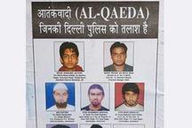 15 अगस्त को दिल्ली में आतंकी हमले की आशंका, अलर्ट जारी