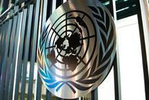 कोलंबिया: UN कार्यालय पर हमला, पुलिस अधिकारी घायल
