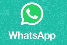 Whatsapp पर भी दिखेगा FB जैसा ऑथेंसिटी निशान, ये होगा फायदा