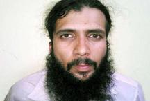 जामा मस्जिद ब्लास्ट केस: यासीन भटकल के खिलाफ आरोप तय