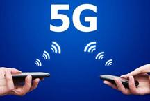 अब 4G की जगह लीजिए 5G का मजा, सरकार ने बनाई समिति