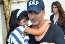 Video: बेटी से ही शेविंग करवाते हैं अक्षय कुमार