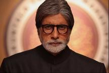 Teachers Day: अमिताभ बच्चन ने दिलाई गुरुकुल की याद, दी ये सीख