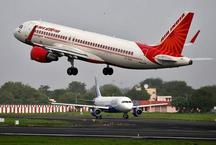 सावधान: विमान में अभद्र व्यवहार किया तो लगेगा आजीवन प्रतिबंध