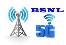 जल्द ही BSNL देगा 5जी स्पीड, तैयारी शुरू