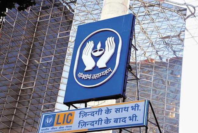 LIC ने पूरे किए अपने सफलता के 61 वर्ष