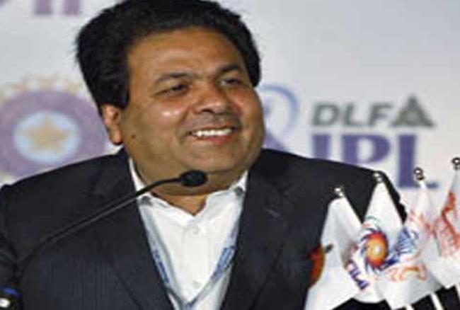 आईपीएल मीडिया राइट्स नीलामी से दूर रहेंगे राजीव शुक्ला, जानें कारण