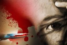 उत्तर प्रदेश के इटावा में खौंफनाक वारदात, 2 लड़कियों की निकाल ली आंखें