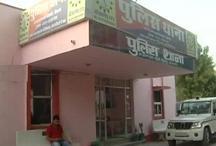 23 लोगों ने किया एक महिला से रेप, शर्मसार हुआ राजस्थान