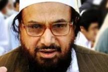 आतंकी हाफिज की पार्टी पाक में लड़ेगी आम चुनाव