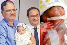 OMG: पांच महीने में पैदा हुआ इंडिया का सबसे छोटा बच्चा