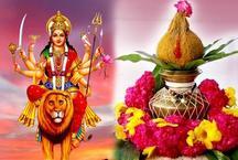 नवरात्रि 2017 : जानिए शुभ मुहूर्त