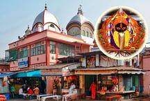 नवरात्रि 2017: नौ शक्तिपीठों में प्रमुख है ये पीठ, दर्शन मात्र से शुद्ध होती है आत्मा