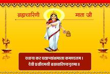 नवरात्रि 2017: ऐसे करें माता ब्रह्मचारिणी की पूजा, पढ़ाई में कमजोर लोग ध्यान से पढ़े