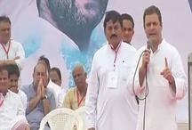 मिशन गुजरात पर निकले राहुल गांधी ने पीएम मोदी पर साधा निशाना