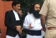 राम रहीम मामले में पुलिस को मिली बड़ी कामयाबी