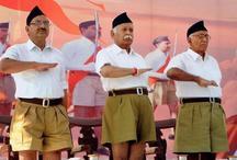 ममता के विरोध के बावजूद बंगाल में होगा RSS का कार्यक्रम, भागवत होंगे शामिल