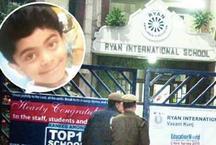 रयान स्कूल केस: पहले भी टंकी में मिली थी बच्चे की लाश, प्राइवेट पार्ट में लगी हुई थी रूई