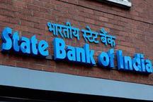एसबीआई ने खाताधारकों को दी बड़ी छूट, अब बैंक खाते में रखना होगा इतना रुपया