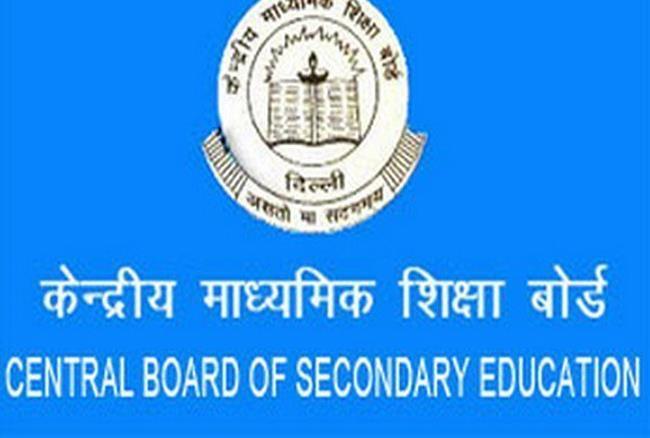 CBSE ने सुरक्षा निर्देश किए जारी, स्कूलों में बाहरी लोगों का प्रवेश बंद होगा