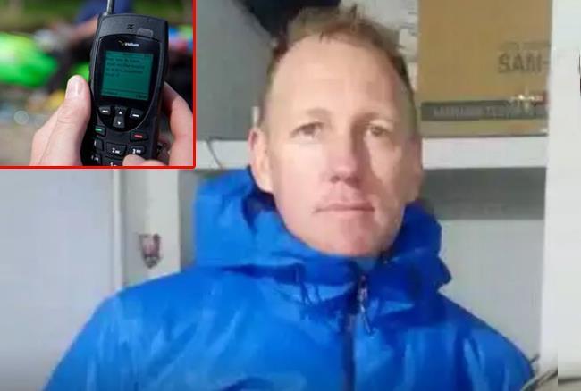 खुफिया फोन के साथ पकड़ा गया विदेशी, ऐसे फोन में छुपे रहते हैं सेना के राज