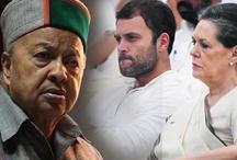 हिमाचल, बिहार कांग्रेस में सुलग रही बगावत की चिंगारी, लाचार राहुल-सोनिया