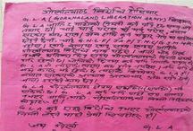 गोरखालैंड लिबरेशन आर्मी ने मिरिक में किया आईईडी धमाका