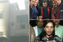 बवाना हादसा: जिम्मेदारी को लेकर एमसीडी और दिल्ली सरकार आपस में भिड़ी, दोनों के बीच बयानबाजी जारी