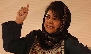 भारत-पाक के संबंधो का खामियाजा भुगत रहा जम्मू कश्मीरः महबूबा मुफ्ती