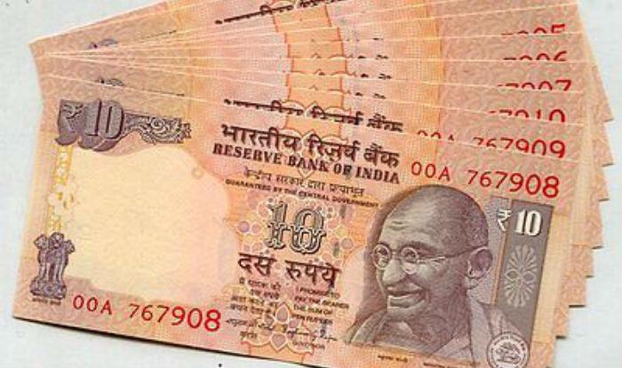 10 रुपए का नया नोट RBI ने किया जारी, तस्वीर में देखें हुए हैं क्या बदलाव