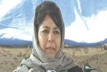 CM महबूबा मुफ्ती ने की पीएम मोदी और पाक से अपील, कहा- जम्मू-कश्मीर को ना बनाएं जंग का अखाड़ा