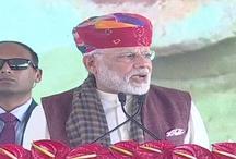 पीएम मोदी ने कांग्रेस पर साधा निशाना, कहा-  जहां कांग्रेस जाती है 'आकाल' साथ-साथ जाता है