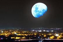 31 जनवरी को दिखेगा 'सुपर ब्लू मून', नीला नहीं इस रंग का होगा चांद!