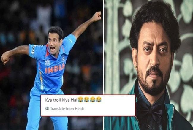 टीम इंडिया के क्रिकेटर को मिली बेस्ट एक्टर की बधाई, दिया ऐसा जवाब सब हो गए लोट-पोट