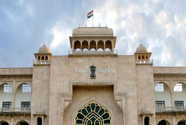 राजस्थान: इंजीनियर से लेकर वकील और सीए तक ने दिया चपरासी का इंटरव्यू
