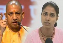 CM योगी के आगे छलकी गोल्ड मेडलिस्ट सुधा सिंह की पीड़ा, कहा- 'इनाम के पैसे वापस ले लो, पर नौकरी दे दो'