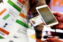 बड़ी खबर: आधार से जारी मोबाइल नंबर नहीं होंगे बंद
