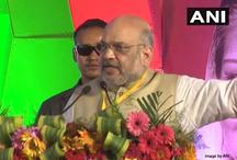 मध्य प्रदेश दौरा : रैली में बोले अमित शाह, कांग्रेस समेत सपा और बीएसपी के लिए घुसपैठिए वोटबैंक