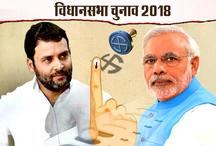 पांच राज्यों में विधानसभा चुनाव के नतीजे तय करेंगे 2019 की राह, ऐसा है पूरा समीकरण
