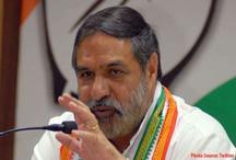 आरएसएस पर प्रतिबंध का आदेश 'स्टैच्यू आफ यूनिटी' के नीचे लगाया जाना चाहिए : कांग्रेस