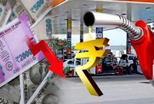 डॉलर के मुकाबले रुपये में गिरावट जारी, पेट्रोल-डीजल पर राहत के छींटे