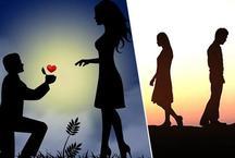 पार्टनर को लाना है अपने करीब, तो भूलकर भी नए रिश्ते में न करें ये गलती, बढ़ सकती हैं दूरियां