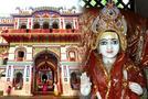 यहां स्थित है रामप्रिया जानकी गर्भगृह, यहीं हुआ था सीता-राम विवाह