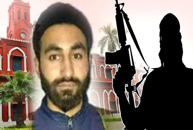 AMU में हिजबुल आतंकी मनन वानी का नमाज-ए-जनाजा, तीन छात्र सस्पेंड