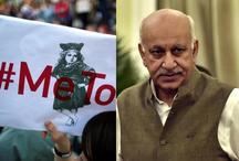 #MeToo : एमजे अकबर ने यौन उत्पीड़न के आरोपों को बताया झूठा और मनगढंत