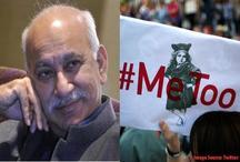 मीटू अभियानः एमजे अकबर के खिलाफ देश के बड़े पत्रकार संगठनों ने दिए ये बयान
