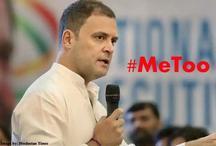 #MeToo पर बोले राहुल गांधी- बदलाव लाने के लिए ऊंची आवाज में सच बोलना होगा