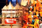 'राम मंदिर' निर्माण के लिए अब VHP ने बनाई यह रणनीति, जानें कैसे करेंगे काम